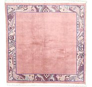 Link to 7' x 7' Nepal Square Rug