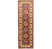 Link to 58cm x 178cm Kazak Oriental Runner Rug