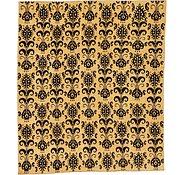 Link to 8' 2 x 9' 6 Ikat Oriental Rug