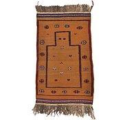 Link to 85cm x 135cm Kilim Afghan Rug