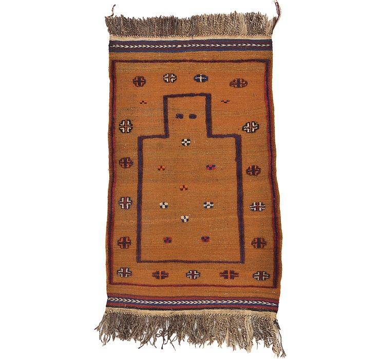 2' 9 x 4' 5 Kilim Afghan Rug