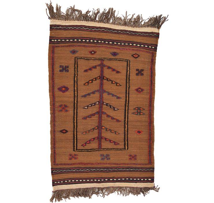 2' 7 x 4' Kilim Afghan Rug