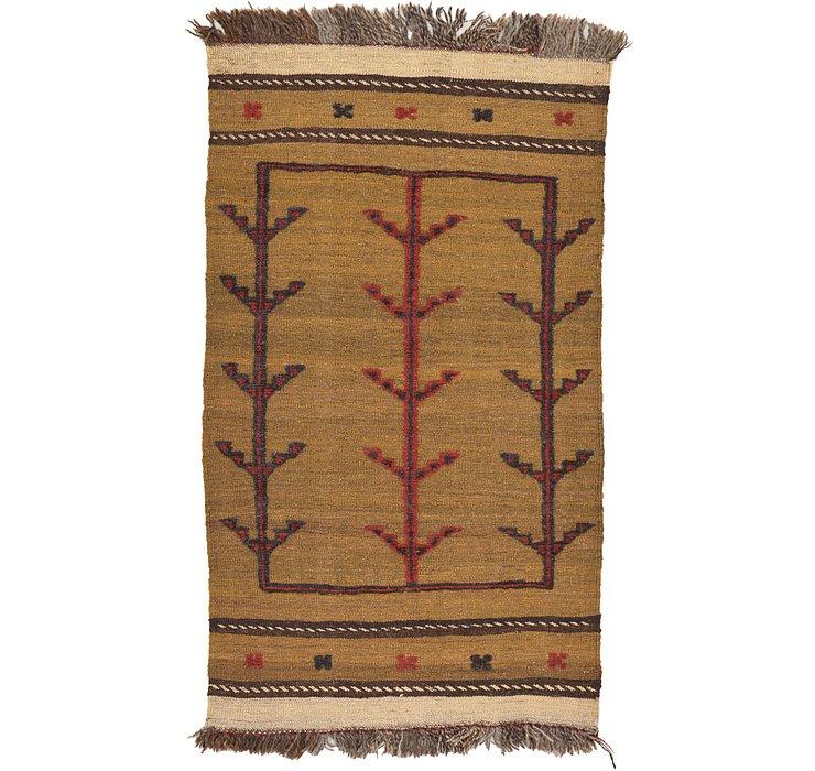 70cm x 122cm Kilim Afghan Rug