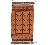 Link to 2' 8 x 4' 9 Kilim Afghan Rug