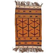 Link to 2' 7 x 4' 2 Kilim Afghan Rug