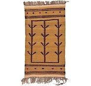 Link to 75cm x 137cm Kilim Afghan Rug