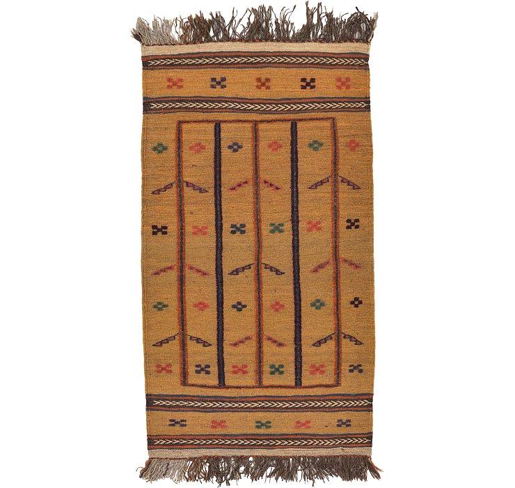 2' 7 x 4' 8 Kilim Afghan Rug