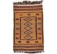 Link to 2' 7 x 4' Kilim Afghan Rug