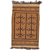 Link to 2' 5 x 3' 10 Kilim Afghan Rug