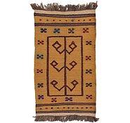 Link to 2' 8 x 4' 7 Kilim Afghan Rug