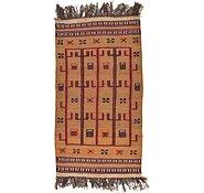 Link to 2' 7 x 4' 8 Kilim Afghan Rug