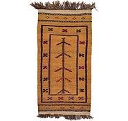 Link to 2' 3 x 4' 5 Kilim Afghan Rug