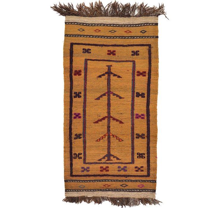 70cm x 135cm Kilim Afghan Rug