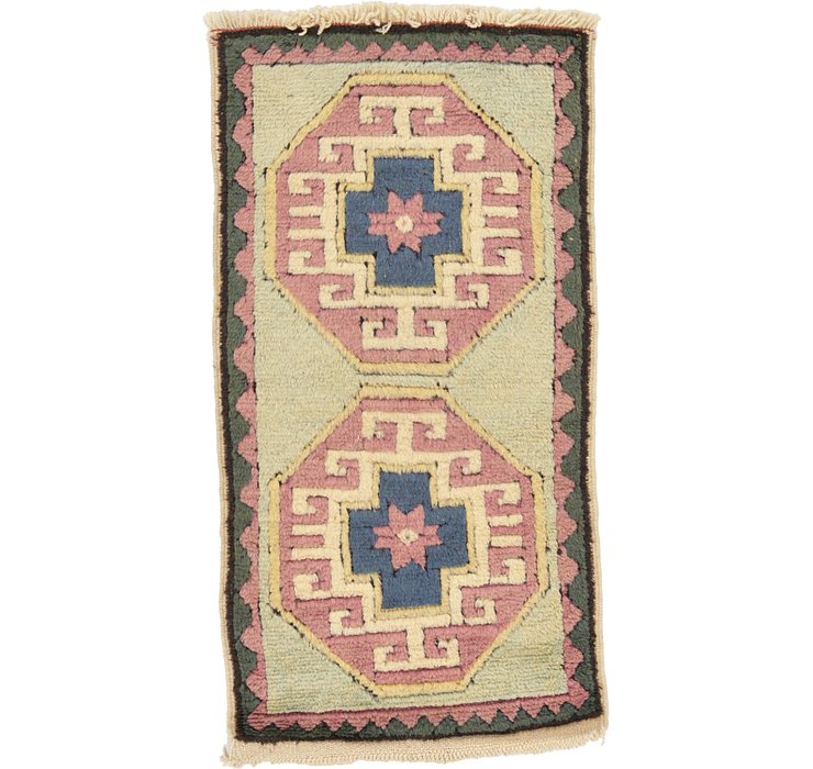 HandKnotted 1' 9 x 3' 4 Kars Rug