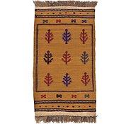 Link to 2' 8 x 4' 8 Kilim Afghan Rug