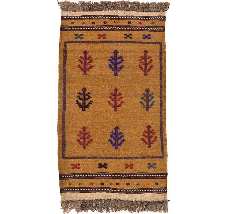 2' 8 x 4' 8 Kilim Afghan Rug