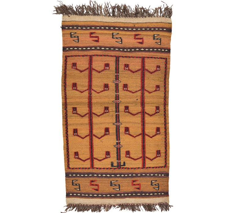 75cm x 135cm Kilim Afghan Rug