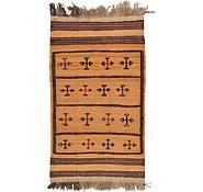 Link to 2' 5 x 4' 2 Kilim Afghan Rug