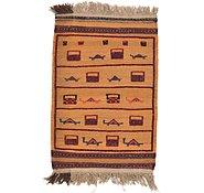 Link to 2' 8 x 4' Kilim Afghan Rug