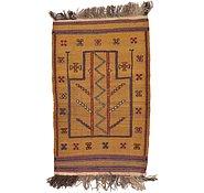 Link to 2' 8 x 4' 4 Kilim Afghan Rug