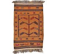 Link to 2' 9 x 4' 4 Kilim Afghan Rug