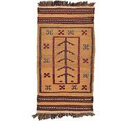 Link to 2' 2 x 4' 1 Kilim Afghan Rug