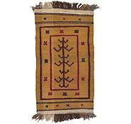 Link to 70cm x 125cm Kilim Afghan Rug