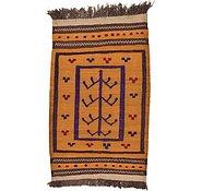 Link to 2' 9 x 4' 6 Kilim Afghan Rug
