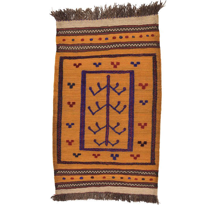 2' 9 x 4' 6 Kilim Afghan Rug