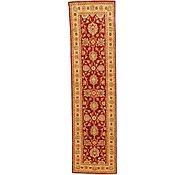 Link to 2' 9 x 10' Peshawar Ziegler Oriental Runner Rug