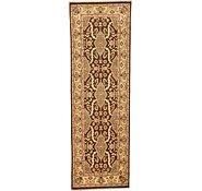 Link to 3' 2 x 9' 8 Peshawar Ziegler Oriental Runner Rug