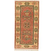 Link to 2' 10 x 5' 7 Antique Finish Runner Rug