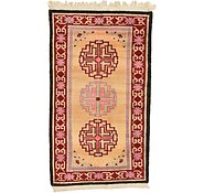 Link to 3' x 5' 4 Antique Finish Oriental Rug