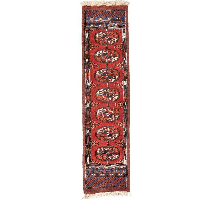 1' x 4' 2 Bukhara Oriental Runner...