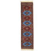 Link to 1' 1 x 4' Bokhara Oriental Runner Rug