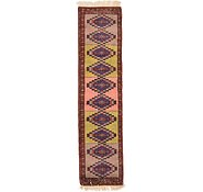 Link to 1' x 4' 3 Bokhara Oriental Runner Rug