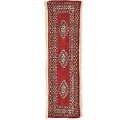 Link to 1' 2 x 4' Bokhara Oriental Runner Rug