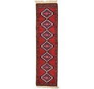 Link to 1' x 4' Bokhara Oriental Runner Rug