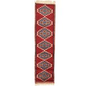 Link to 1' x 3' 8 Bokhara Oriental Runner Rug
