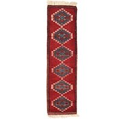 Link to 1' x 3' 9 Bokhara Oriental Runner Rug