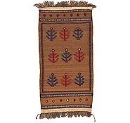 Link to 2' 6 x 4' 10 Kilim Afghan Rug