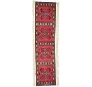 Link to 1' 2 x 4' 2 Bokhara Oriental Runner Rug