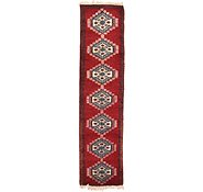 Link to 1' 1 x 4' 4 Bokhara Oriental Runner Rug