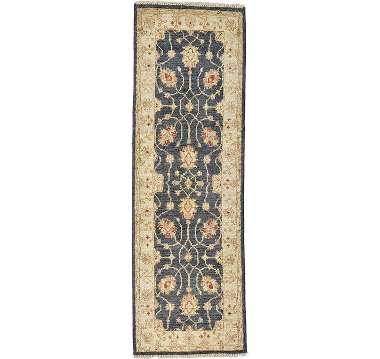 50cm x 152cm Peshawar Ziegler Orient...