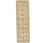 Link to 1' 8 x 5' 2 Peshawar Ziegler Oriental Runner Rug