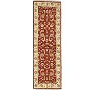 Link to 1' 9 x 5' 3 Peshawar Ziegler Oriental Runner Rug