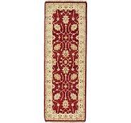 Link to 1' 9 x 5' Peshawar Ziegler Oriental Runner Rug