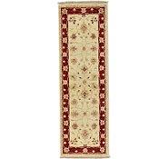 Link to 1' 7 x 5' 1 Peshawar Ziegler Oriental Runner Rug