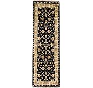Link to 1' 8 x 5' Peshawar Ziegler Oriental Runner Rug