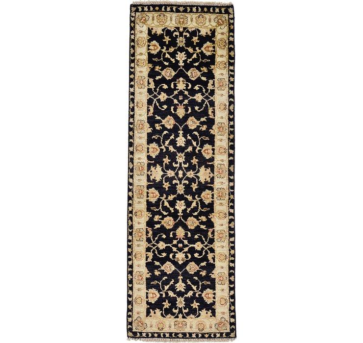 1' 8 x 5' Peshawar Ziegler Orient...